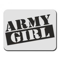 Килимок для миші Army girl
