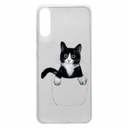 Чехол для Samsung A70 Art cat in your pocket