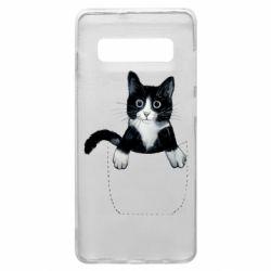 Чехол для Samsung S10+ Art cat in your pocket