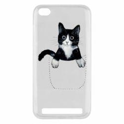 Чехол для Xiaomi Redmi 5A Art cat in your pocket
