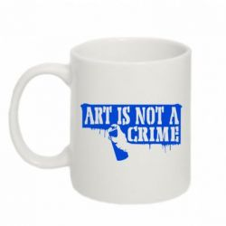 Кружка 320ml Art is not crime - FatLine