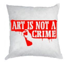 Подушка Art is not crime - FatLine