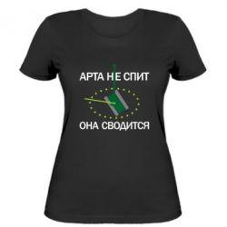 Жіноча футболка ARTA does not sleep, it comes down
