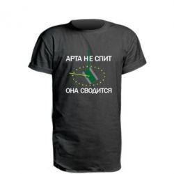 Подовжена футболка ARTA does not sleep, it comes down