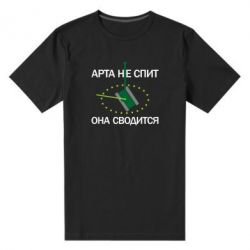 Чоловіча стрейчева футболка ARTA does not sleep, it comes down
