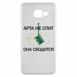 Чохол для Samsung A3 2016 ARTA does not sleep, it comes down