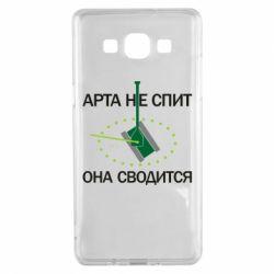 Чохол для Samsung A5 2015 ARTA does not sleep, it comes down