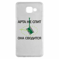 Чохол для Samsung A5 2016 ARTA does not sleep, it comes down