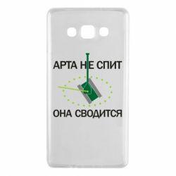 Чохол для Samsung A7 2015 ARTA does not sleep, it comes down