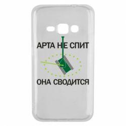 Чохол для Samsung J1 2016 ARTA does not sleep, it comes down