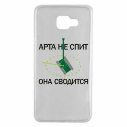 Чохол для Samsung A7 2016 ARTA does not sleep, it comes down