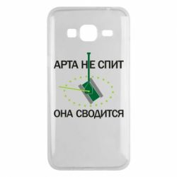 Чохол для Samsung J3 2016 ARTA does not sleep, it comes down