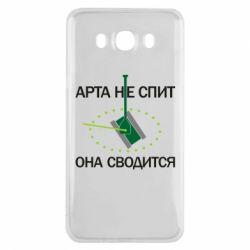 Чохол для Samsung J7 2016 ARTA does not sleep, it comes down