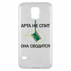 Чохол для Samsung S5 ARTA does not sleep, it comes down