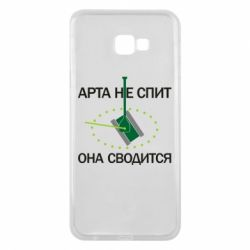 Чохол для Samsung J4 Plus 2018 ARTA does not sleep, it comes down