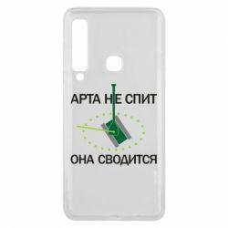 Чохол для Samsung A9 2018 ARTA does not sleep, it comes down