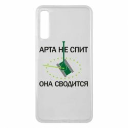Чохол для Samsung A7 2018 ARTA does not sleep, it comes down