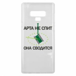Чохол для Samsung Note 9 ARTA does not sleep, it comes down