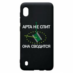 Чохол для Samsung A10 ARTA does not sleep, it comes down
