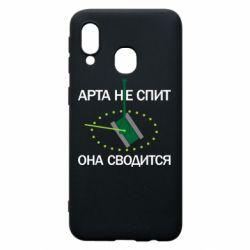 Чохол для Samsung A40 ARTA does not sleep, it comes down