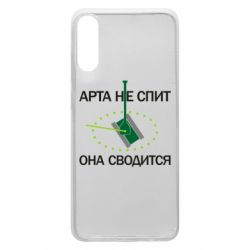 Чохол для Samsung A70 ARTA does not sleep, it comes down