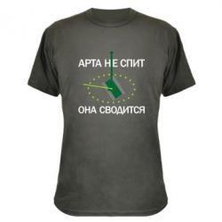 Камуфляжна футболка ARTA does not sleep, it comes down