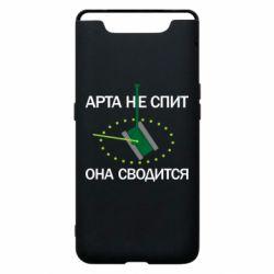 Чохол для Samsung A80 ARTA does not sleep, it comes down