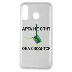 Чохол для Samsung M30 ARTA does not sleep, it comes down