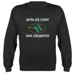 Реглан (світшот) ARTA does not sleep, it comes down