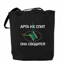 Сумка ARTA does not sleep, it comes down