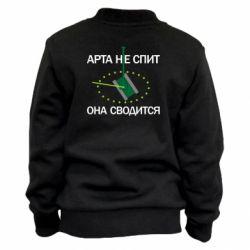 Дитячий бомбер ARTA does not sleep, it comes down