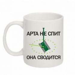 Кружка 320ml ARTA does not sleep, it comes down
