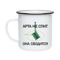 Кружка емальована ARTA does not sleep, it comes down