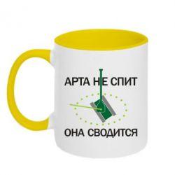 Кружка двоколірна 320ml ARTA does not sleep, it comes down
