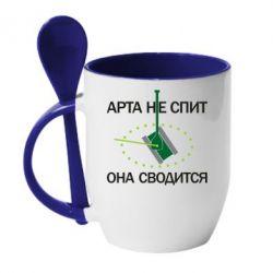 Кружка з керамічною ложкою ARTA does not sleep, it comes down