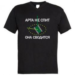 Чоловіча футболка з V-подібним вирізом ARTA does not sleep, it comes down