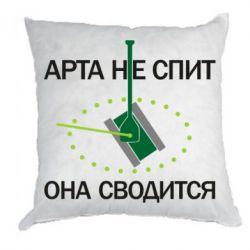 Подушка ARTA does not sleep, it comes down