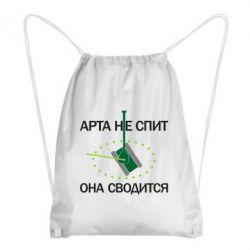 Рюкзак-мішок ARTA does not sleep, it comes down