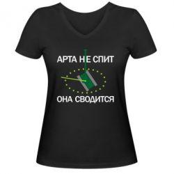 Жіноча футболка з V-подібним вирізом ARTA does not sleep, it comes down