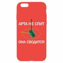 Чохол для iPhone 6/6S ARTA does not sleep, it comes down