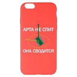 Чохол для iPhone 6 Plus/6S Plus ARTA does not sleep, it comes down