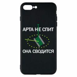 Чохол для iPhone 7 Plus ARTA does not sleep, it comes down