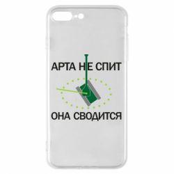 Чохол для iPhone 8 Plus ARTA does not sleep, it comes down