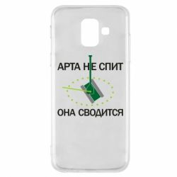 Чохол для Samsung A6 2018 ARTA does not sleep, it comes down