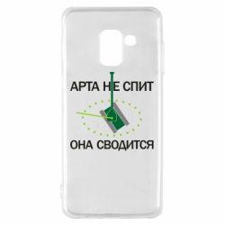 Чохол для Samsung A8 2018 ARTA does not sleep, it comes down