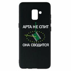Чохол для Samsung A8+ 2018 ARTA does not sleep, it comes down