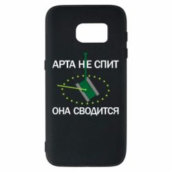 Чохол для Samsung S7 ARTA does not sleep, it comes down