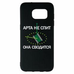 Чохол для Samsung S7 EDGE ARTA does not sleep, it comes down