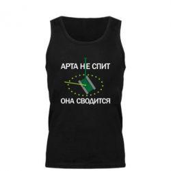 Майка чоловіча ARTA does not sleep, it comes down