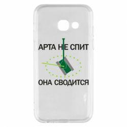 Чохол для Samsung A3 2017 ARTA does not sleep, it comes down
